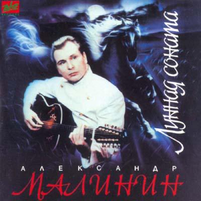 Rrock.ru - весь русский рок находится